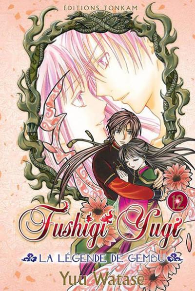 Page _ fushigi yugi la légende de gembu tome 12