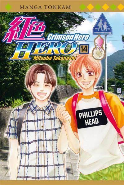 Couverture Crimson Hero tome 14
