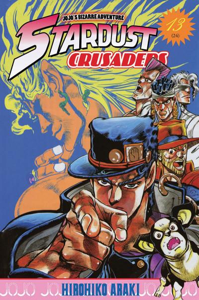 Couverture jojo's bizarre adventure - stardust crusaders tome 13