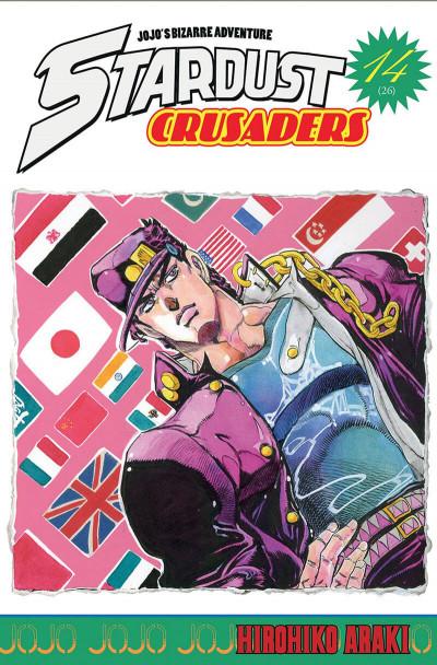 image de jojo's bizarre adventure - stardust crusaders tome 14