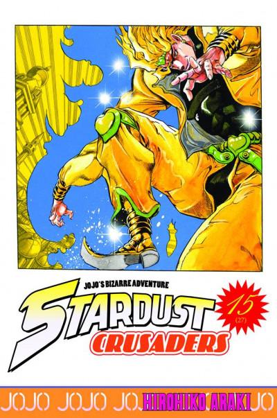 Page 5 jojo's bizarre adventure - stardust crusaders tome 15