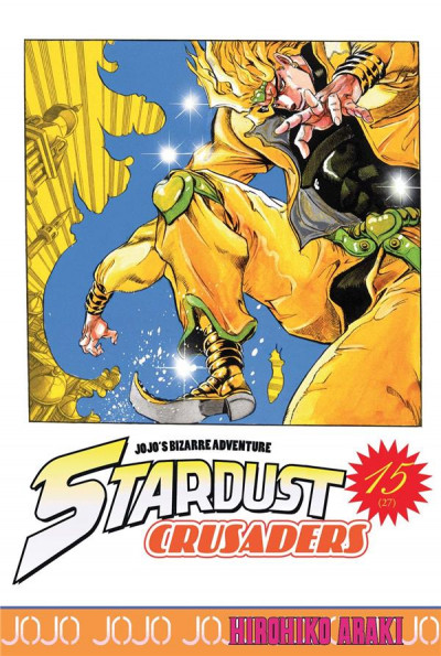 Couverture jojo's bizarre adventure - stardust crusaders tome 15