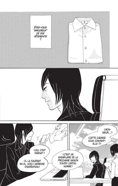 Page 6 Princess Jellyfish tome 14