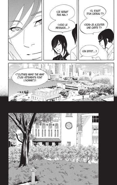 Page 7 Princess Jellyfish tome 14