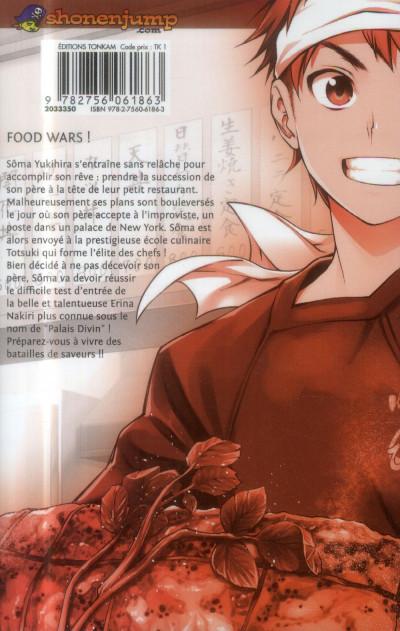 Dos Food Wars tome 1