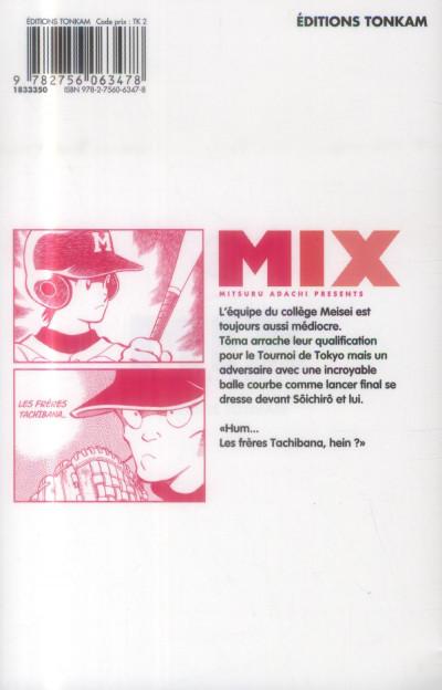 Dos Mix tome 2