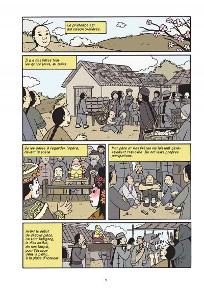 Page 1 Boxeurs & Saints