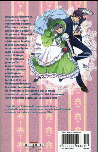 Dos Fight girl tome 20