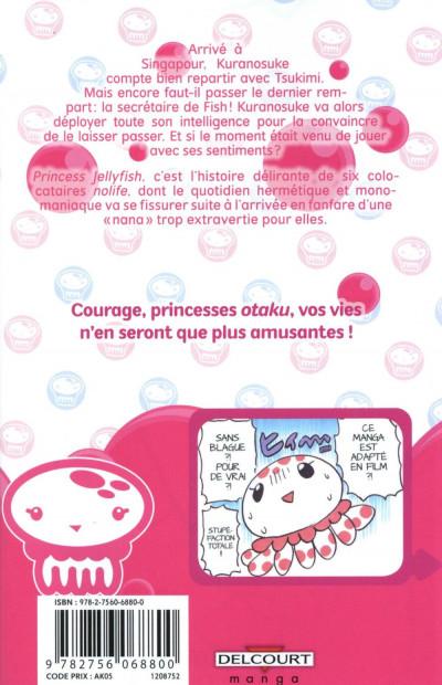 Dos Princess Jellyfish tome 15