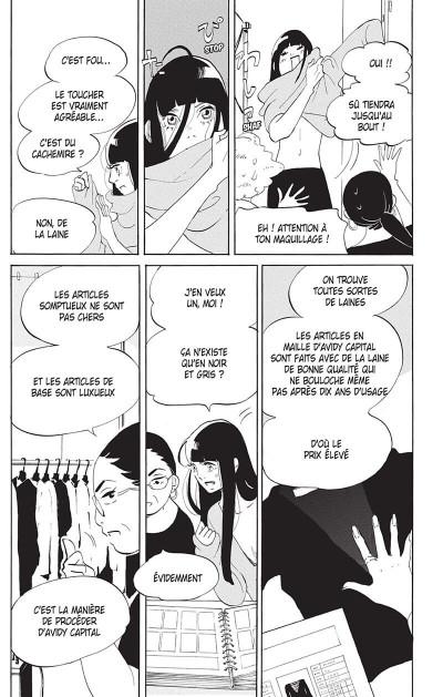 Page 8 Princess Jellyfish tome 15