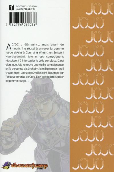 Dos Jojo's Bizarre Adventure - Battle Tendency tome 5