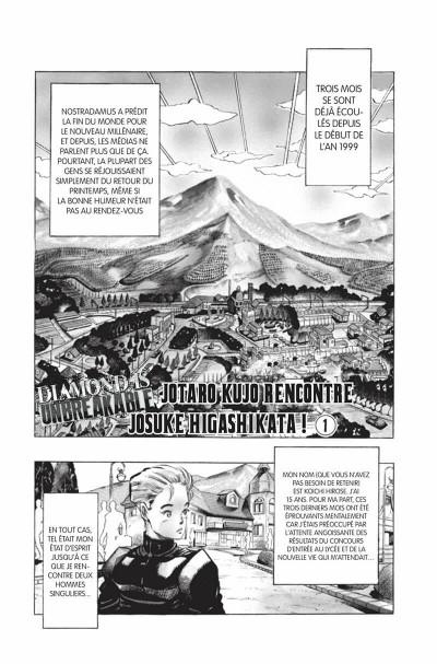 Page 6 Jojo's Bizarre Adventure - Diamond is Unbreakable tome 1