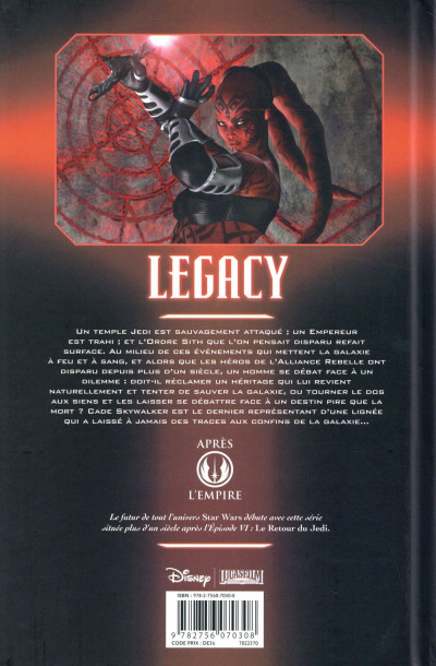 Dos Star Wars - Legacy tome 1 (édition 2015)