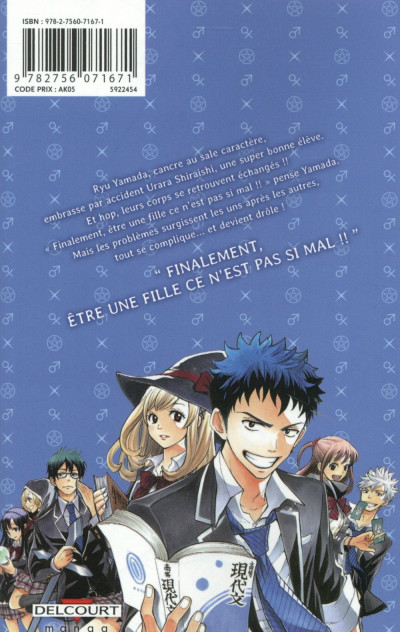 Dos Yamada Kun & the 7 Witches tome 1