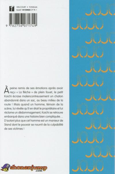 Dos Jojo's Bizarre Adventure - Diamond is Unbreakable tome 3