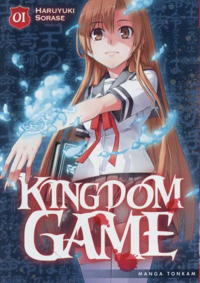 image de Kingdom Game tome 1