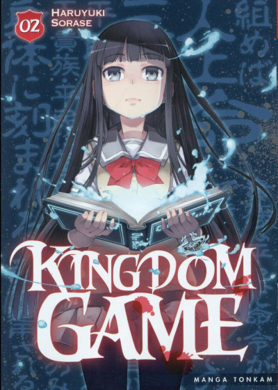 Couverture Kingdom Game tome 2