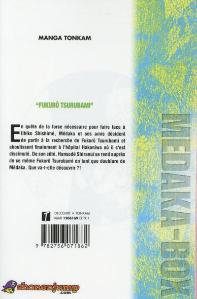 Dos Médaka-Box tome 20