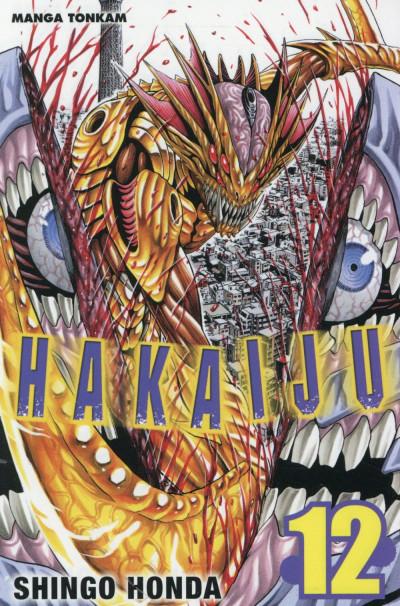 image de Hakaiju tome 12