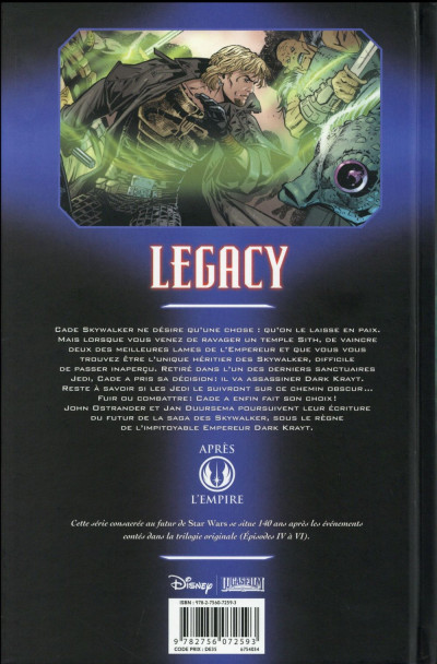 Dos Star Wars - Legacy tome 5 (édition 2016)