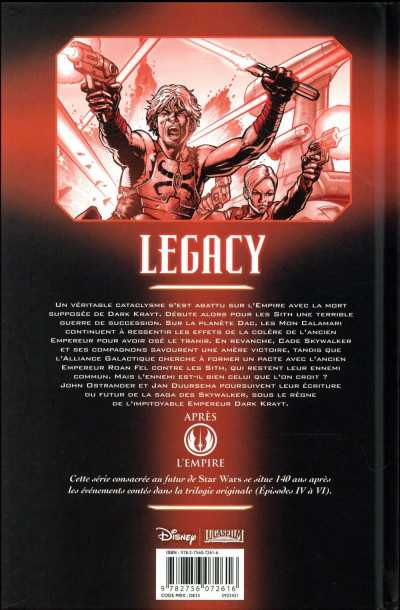 Dos Star Wars - Legacy tome 7 (édition 2017)