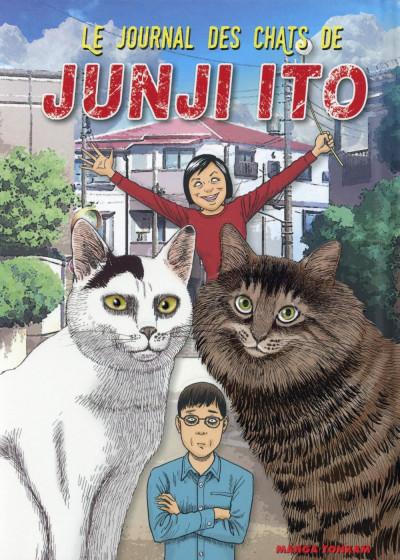 image de Le Journal des chats de Junji Ito