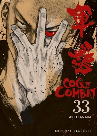 image de Coq de combat tome 33