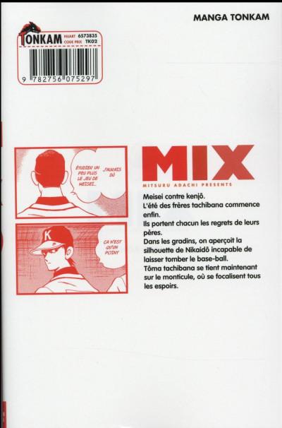 Dos Mix tome 7