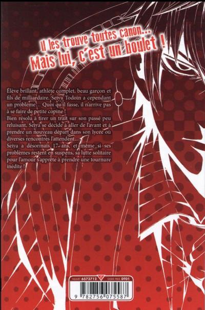 Dos Pourquoi Seiya Todoïn, 16 ans, n'arrive pas à pécho ? tome 4