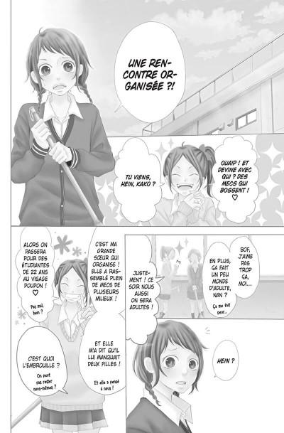 Page 4 Love under arrest tome 1