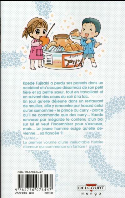 Dos Enfin ensemble ! tome 1