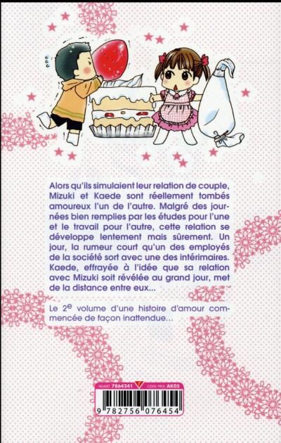 Dos Enfin ensemble ! tome 2