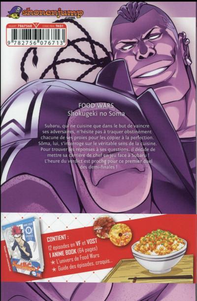 Dos Food wars tome 11