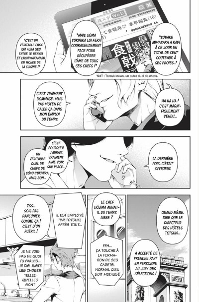 Page 0 Food wars tome 11