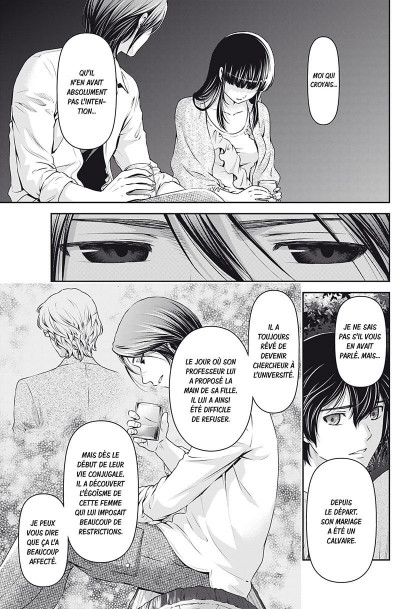 Page 5 Love X Dilemma tome 4