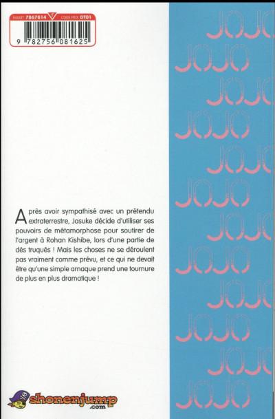 Dos Jojo's Bizarre Adventure - Diamond is Unbreakable tome 13