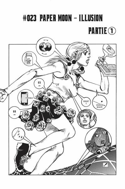 Page 6 Jojo's bizarre adventure - Jojolion tome 6