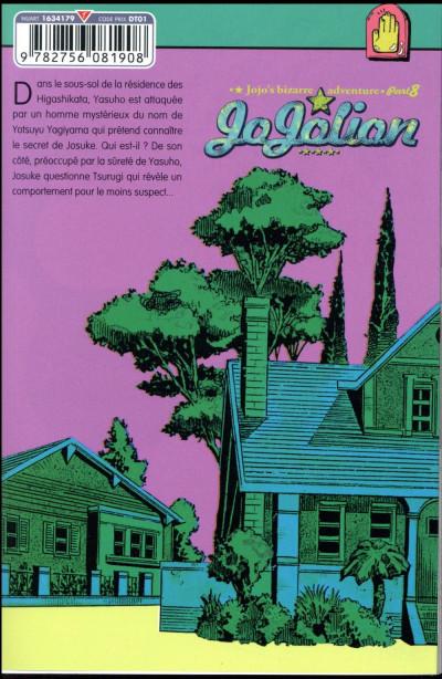 Dos Jojo's bizarre adventure - Jojolion tome 7