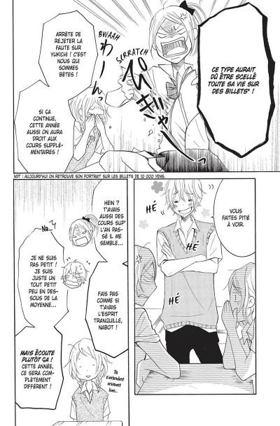 Page 6 Love under arrest tome 5
