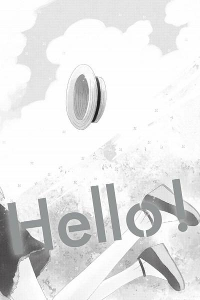 Page 5 Rere : hello ! tome 7