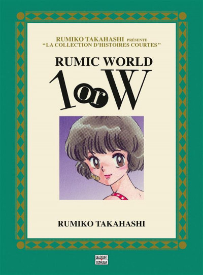 Couverture Rumic world 1 or W
