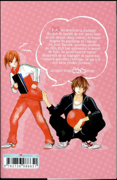 Dos Cheeky love tome 1