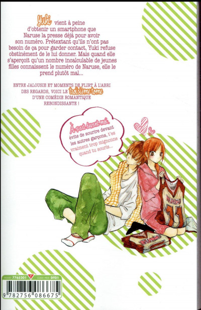 Dos Cheeky love tome 3