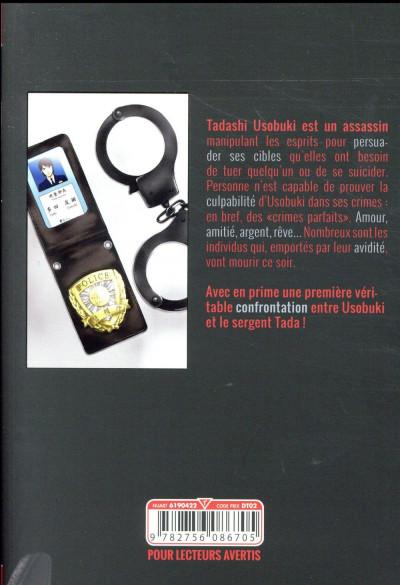 Dos Perfect crime tome 3