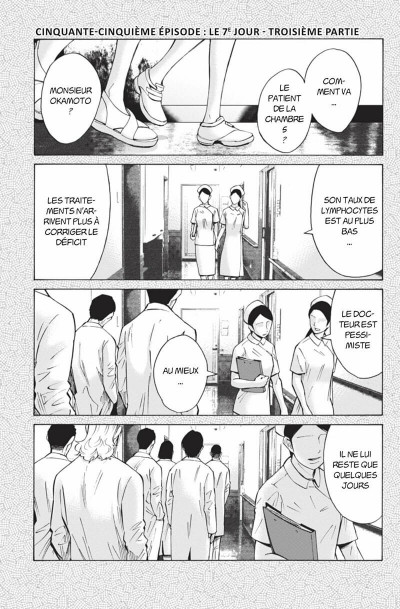 Page 4 Alice in borderland tome 17