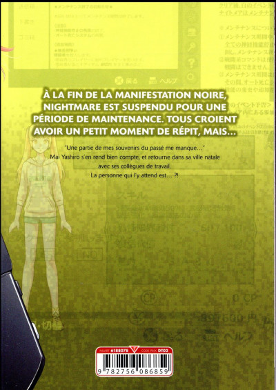 Dos Online the comic tome 5