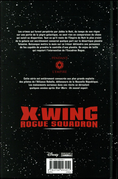 Dos Star Wars - X-Wing Rogue Squadron - intégrale tome 2