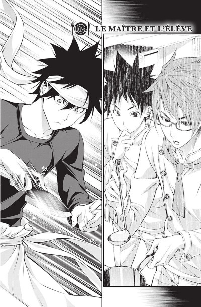 Page 7 Food wars tome 20