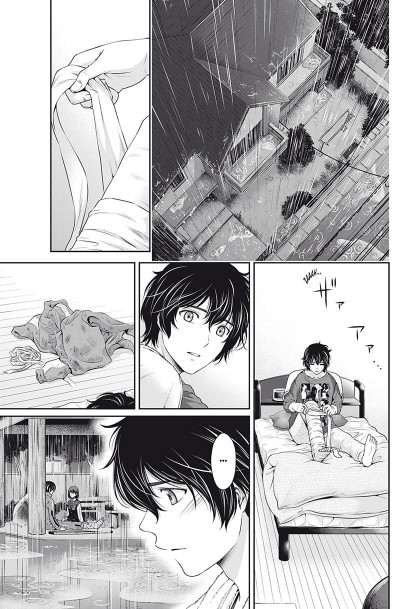 Page 7 Love X dilemma tome 6