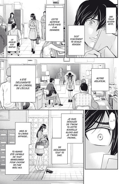 Page 5 Love X dilemma tome 8